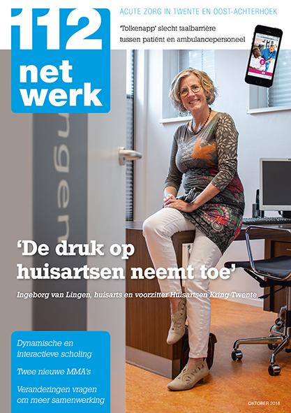 112 Netwerk 3 2018 cover klein